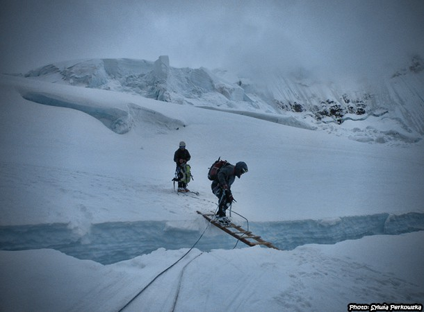 Cordillera Blanca climbing Tocllaraju summit