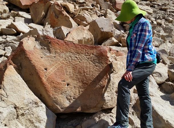 Co warto zobaczyć w Peru. Peru wyprawy i petroglify
